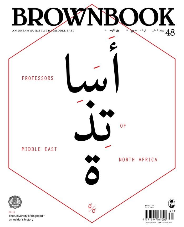 Issue No. 48, Nov/Dec 2014.