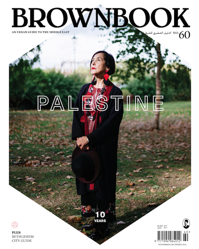 Issue No. 60, Nov/Dec 2016.