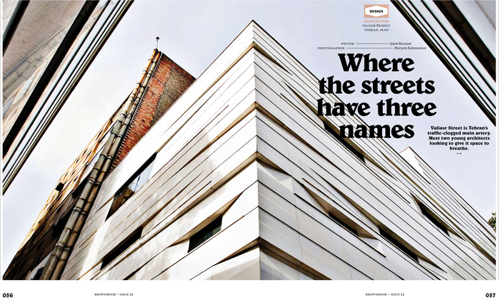 Issue No. 22, Jul/Aug 2010.