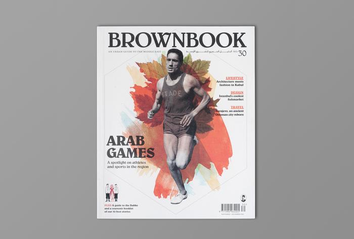 Issue No. 30, Nov/Dec 2011.