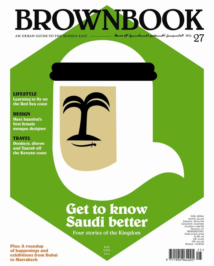 Issue No. 27, May/Jun 2011.
