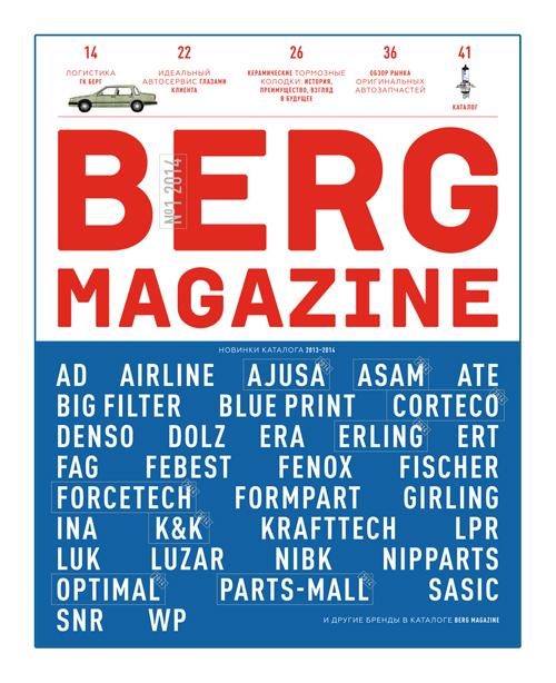 BERG Magazine, issues 1–4 3