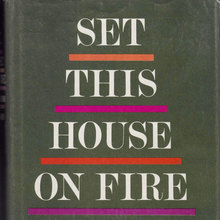 <cite>Set This House On Fire</cite>, 1st edition