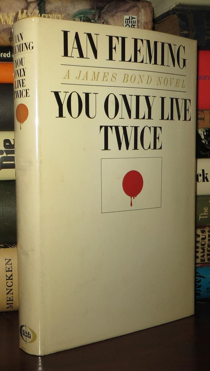 You Only Live Twice, New American Library edition 3