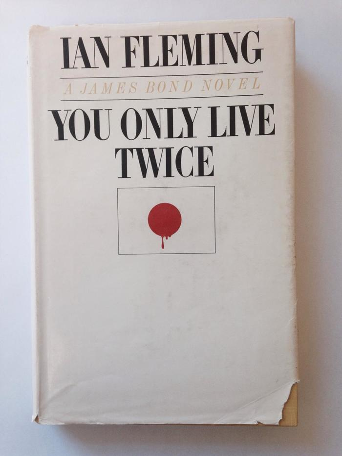 You Only Live Twice, New American Library edition 2
