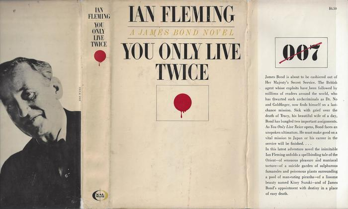 You Only Live Twice, New American Library edition 1