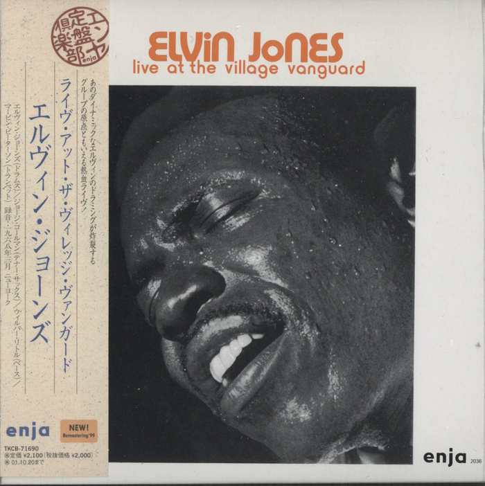 Live at the Village Vanguard by Elvin Jones 1