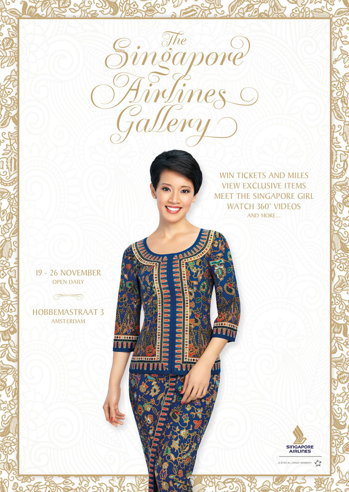The Singapore Airlines Gallery 1