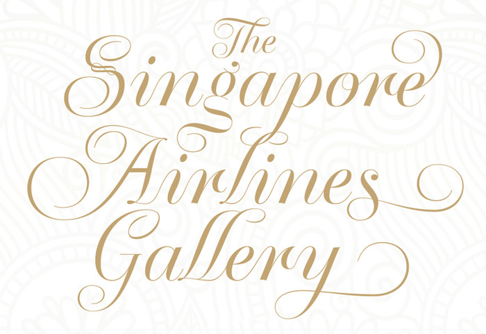 The Singapore Airlines Gallery 2