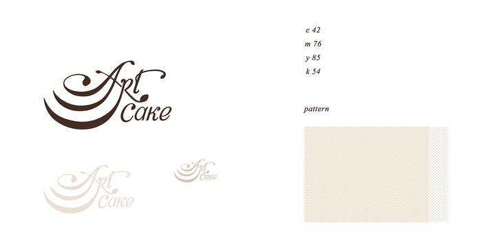 Art Cake logotype 4