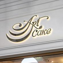 Art Cake logotype