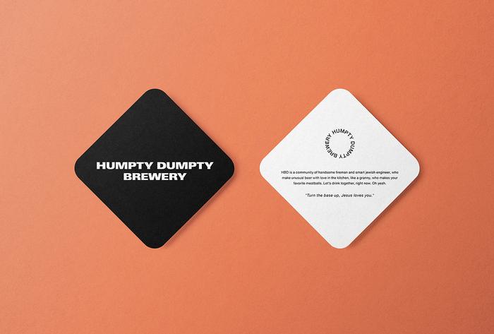 Humpty Dumpty Brewery 3