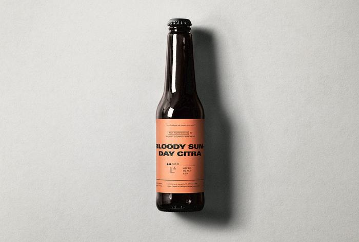 Humpty Dumpty Brewery 2