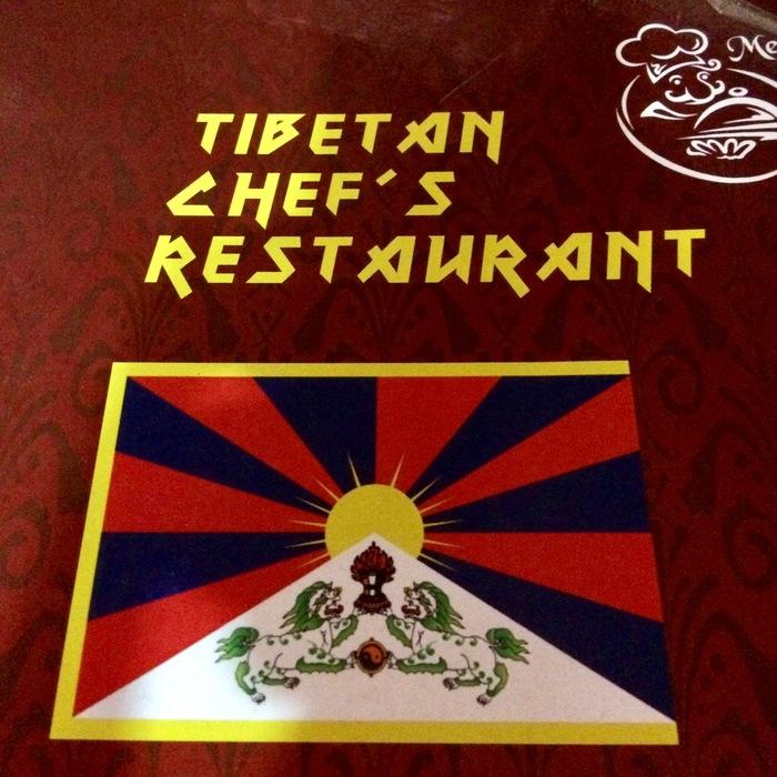 Tibetan Chef's Restaurant 1