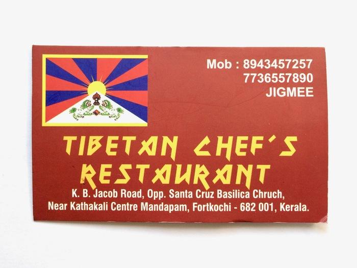 Tibetan Chef's Restaurant 2