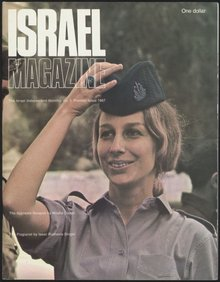 <cite>Israel Magazine — The Israel Independent Monthly</cite>
