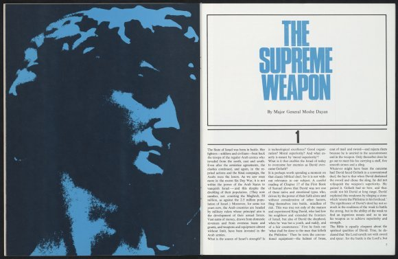 Interior spread from the premier issue