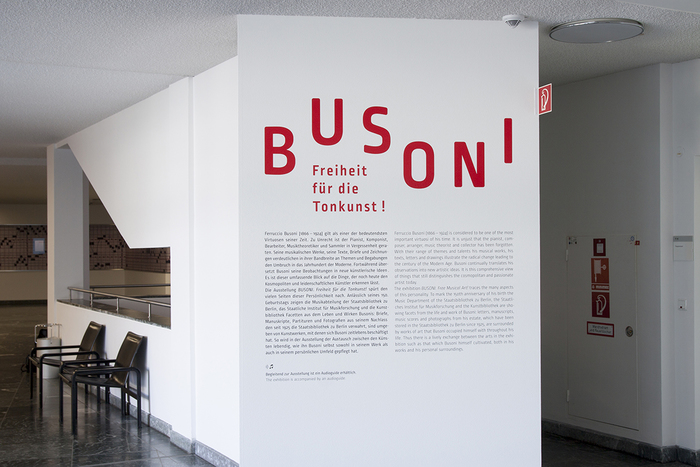 Busoni exhibition 2
