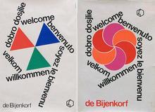 """""""welkom, welcome, benvenuto, willkommen, velkom, dobro dosjlie"""" — poster for De Bijenkorf"""