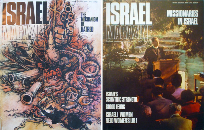 The general cover design with stacked Compacta/Compacta Outline was continued at least until 1971: Vol. II No. 2, 1969 (left), Vol. III No. 4, 1971 (right). It is unknown whether Bos was still responsible for these issues.
