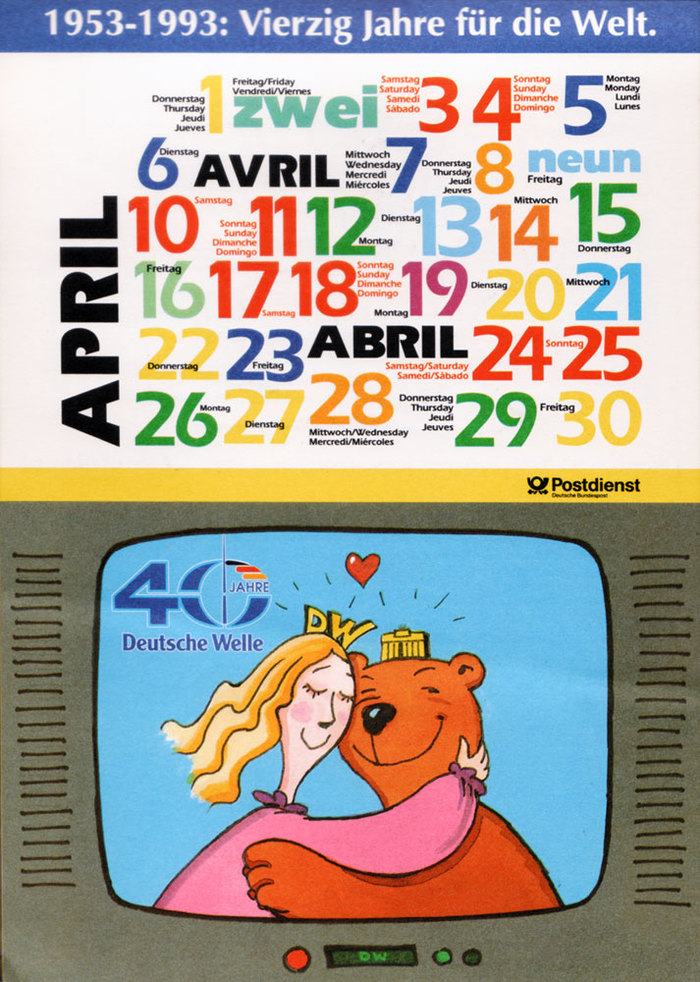 Deutsche Welle 1993 calendar 1