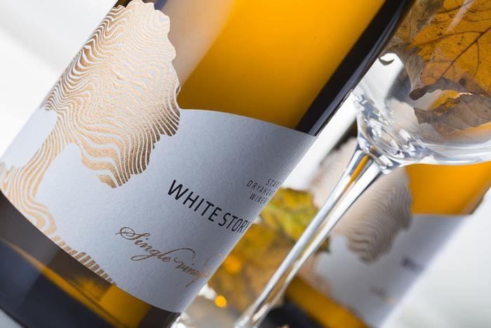 Staro Oryahovo wine labels 1