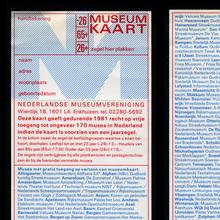 Museumkaart 1981, Nederlandse Museumvereniging