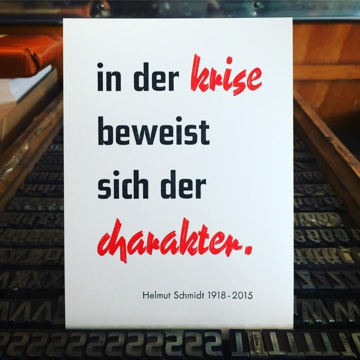 """""""in der krise beweist sich der charakter"""" postcard"""
