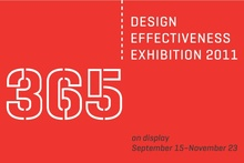 AIGA 365 Design Effectiveness