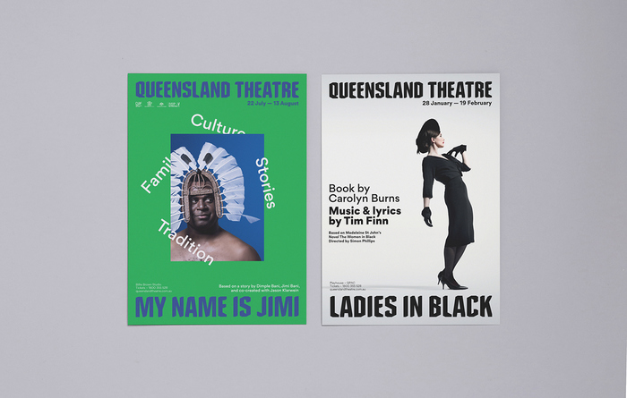 Queensland Theatre 5