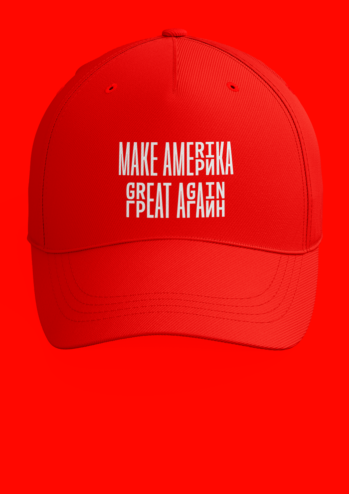 Make America Great Again cap (Latin/Cyrillic edition)