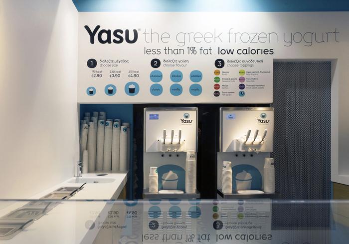 Yasu frozen yoghurt 5