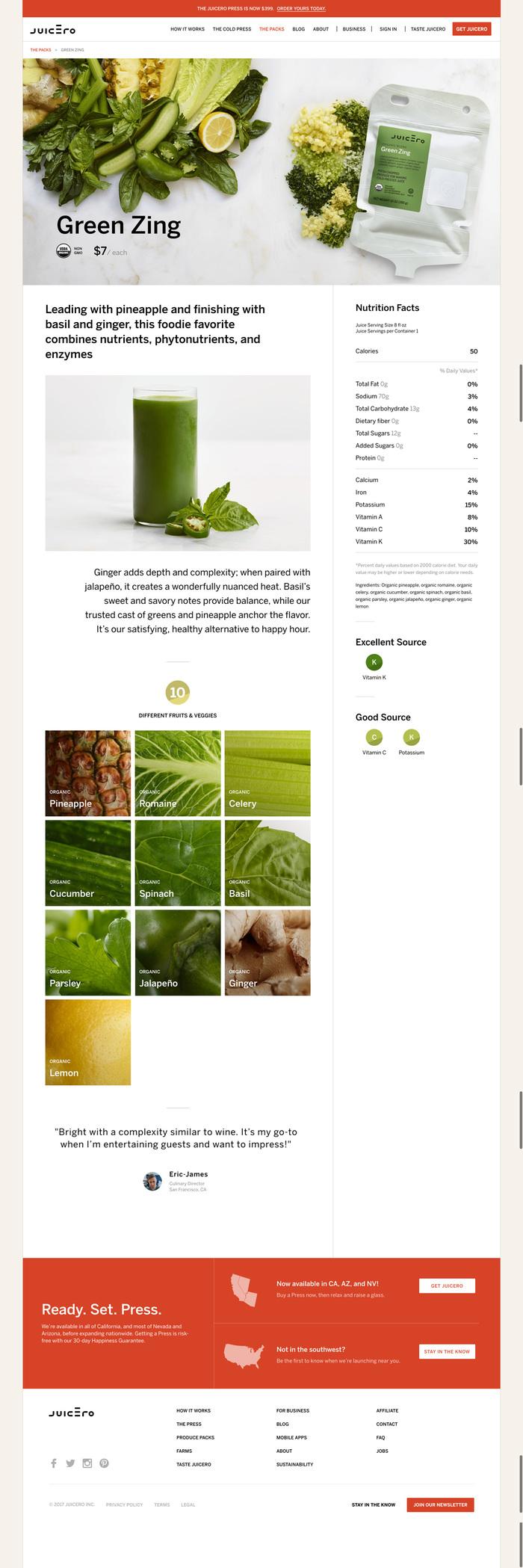 Juicero website 8