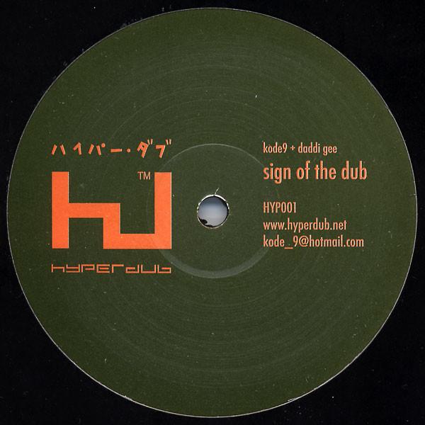 Hyperdub singles (2004–) 1