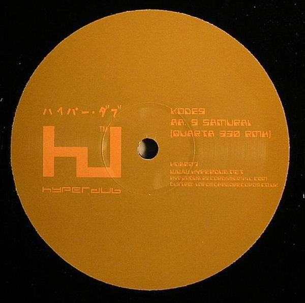 Hyperdub singles (2004–) 4