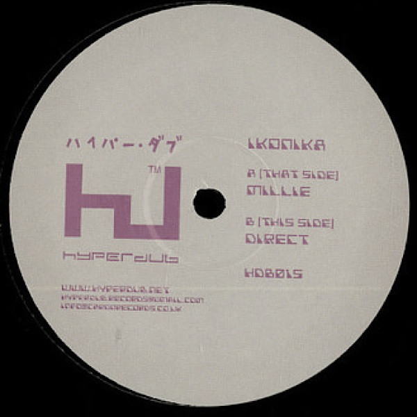 Hyperdub singles (2004–) 5