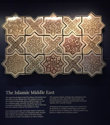 Jameel gallery of Islamic art at V&A museum