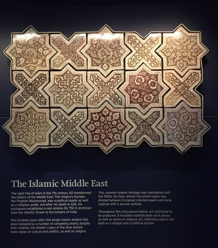 Jameel gallery of Islamic art at V&A museum 6