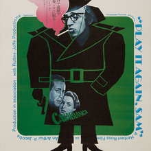<cite>Play It Again, Sam</cite> Japan film poster