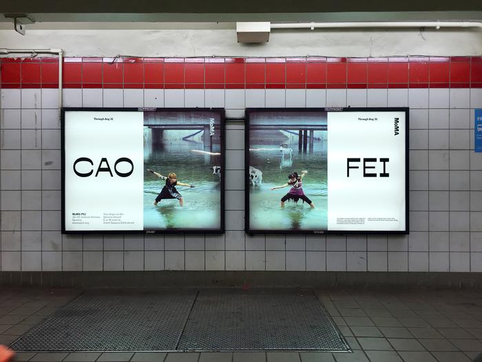 Cao Fei at MoMA PS1 1