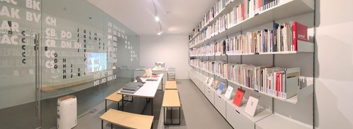 Kukje Gallery Archive Room 4