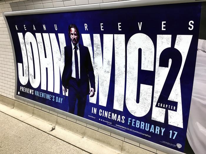 Tube poster, London