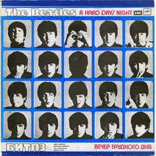 <cite>A Hard Day's Night</cite> by The Beatles, USSR edition