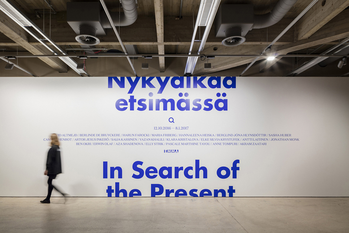 In Search Of The Present at EMMA 2