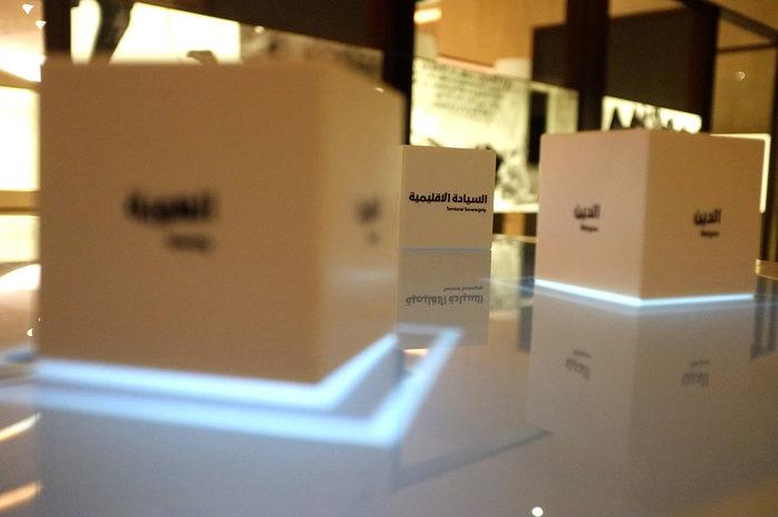 Etihad Museum Dubai 1