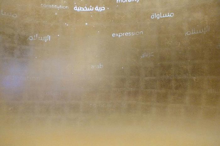 Etihad Museum Dubai 4