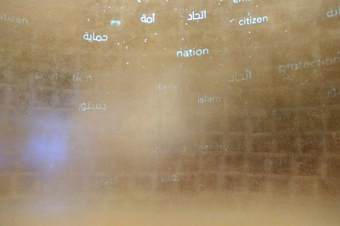 Etihad Museum Dubai 5