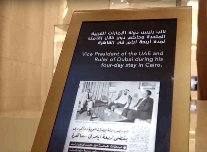 Etihad Museum Dubai 6
