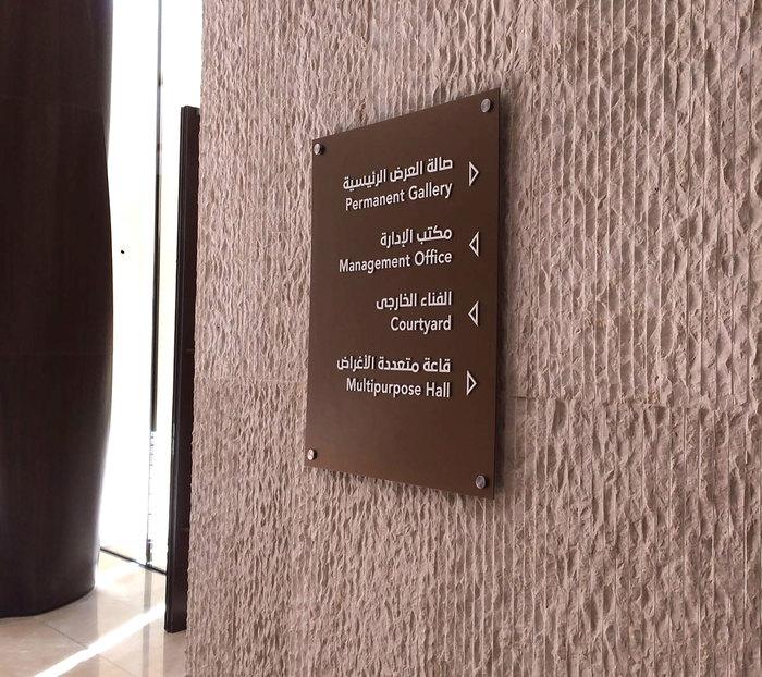 Etihad Museum Dubai 8