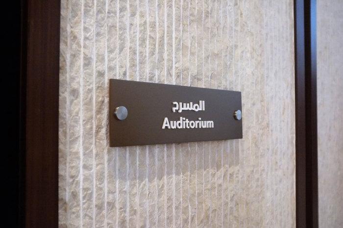 Etihad Museum Dubai 9